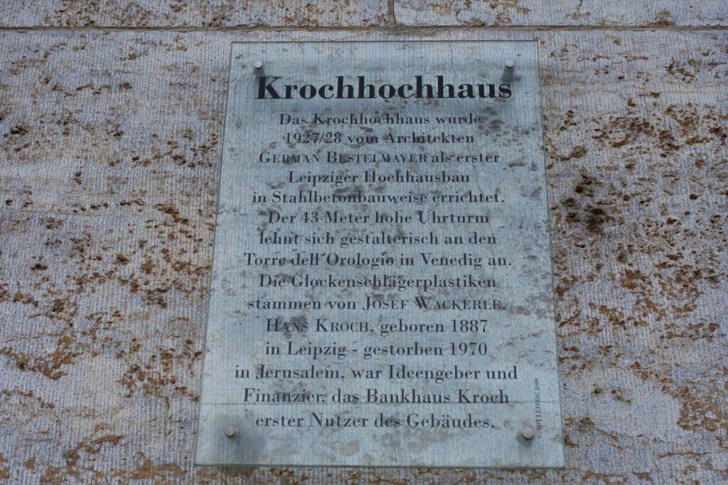 Erinnerungstafel an den Architekten German Bastelmayer sowie Bankier Hans Kroch am Krochhochhaus